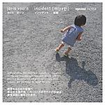 Incident_miyagi